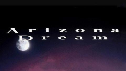 LOGO ARIZONA DREAM